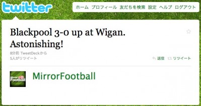 Twitter _ MirrorFootball_ Blackpool 3-0 up at Wigan. ...